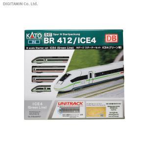 送料無料◆10-017 KATO カトー スターターセット ICE4 Nゲージ 鉄道模型 【9月予約】 digitamin