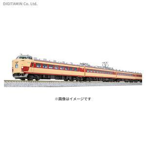 送料無料◆10-1479 KATO カトー 485系200番台 6両基本セット Nゲージ 再生産 鉄道模型 【9月予約】 digitamin