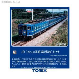 送料無料◆98781 TOMIX トミックス JR 14 500系客車 (海峡) セット(6両) N...