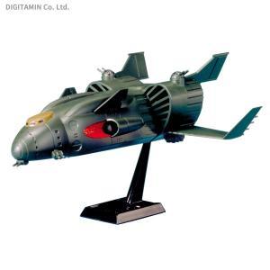 再販 1/2400 ザンジバル プラモデル 機動戦士ガンダム バンダイスピリッツ 【4月予約】