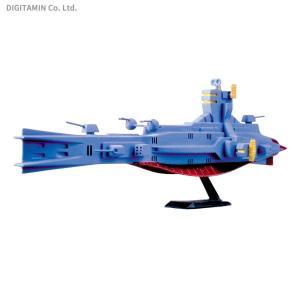 再販 1/1200 サラミス プラモデル 機動戦士ガンダム バンダイスピリッツ 【4月予約】