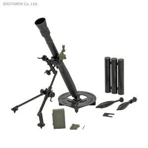 トミーテック 318767 1/12 リトルアーモリー [LD035] 81mm迫撃砲M252タイプ...