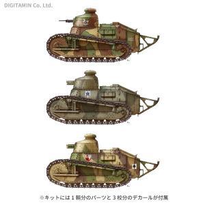 プラッツ 1/35 ガールズ&パンツァー最終章 FT-17 戦車道に歴史あり、です! プラモデル GPSP-3 【9月予約】|digitamin