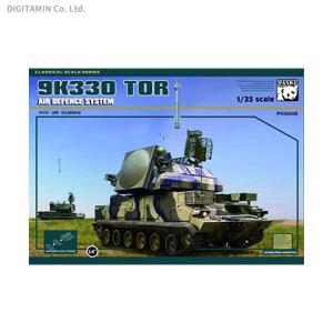 パンダホビー 1/35 9K330 トール 短距離防空 ミサイルシステム w/金属履帯 PNH350...