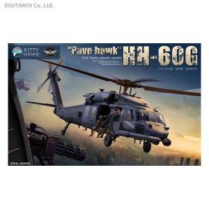 キティホークモデル 1/35 HH-60G ペイブ・ホーク w/パイロットフィギュア2体 KIT K...