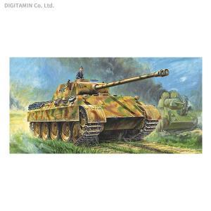 タミヤ 1/48 ミリタリーミニチュアシリーズ No.97 ドイツ戦車 パンサーD型 プラモデル 3...