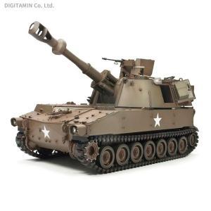 AFVクラブ 1/35 M109 155mm/L23 自走榴弾砲 プラモデル FV35329 【7月予約】
