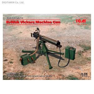 ICM 1/35 イギリス ヴィッカース重機関銃 プラモデル 35712 【7月予約】