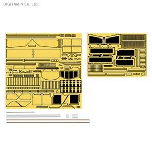 ライフィールドモデル 1/35 IV号戦車 J型 後期型用 グレードアップパーツセット (RFM5033 & RFM5043用) RFM2003 【8月予約】
