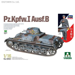 ハセガワ/タコム 1/16 ドイツI号戦車 B型 プラモデル 1010X 【7月予約】