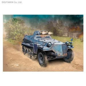 ドラゴン 1/35 WW.II ドイツSd.Kfz.253 軽装甲観測車 I号戦車砲塔付き プラモデル DR6952 【7月予約】