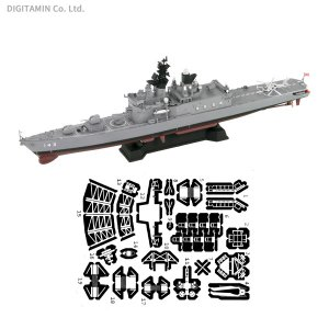 ピットロード 1/700 海上自衛隊 護衛艦 DDH-141 くらま エッチングパーツ付き プラモデル スカイウェーブシリーズ J77E 【7月予約】