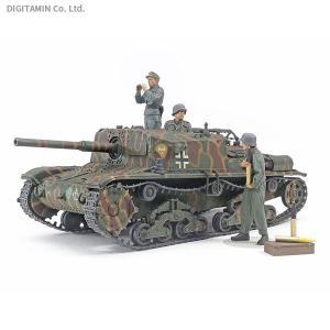 タミヤ 1/35 タミヤイタレリシリーズ No.29 セモベンテ M42 da75/34 ドイツ軍仕様 プラモデル 37029 【10月予約】の画像