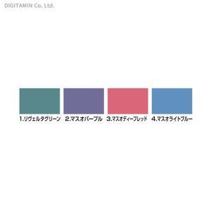 ホビージャパン HJモデラーズカラーセット セイラマスオ専用カラーセット3 HJC-011L 【11月予約】|digitamin