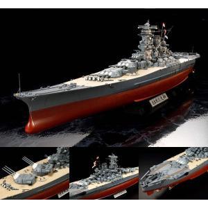 タミヤ 1/350 日本戦艦 大和 完全新金型 プラモデル 78025(Z7517)
