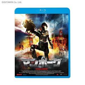 マンボーグ 日本劇場公開特別版 (Blu-ray)◆ネコポス送料無料(ZB33232)|digitamin