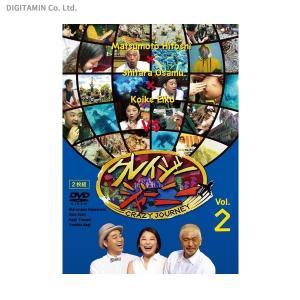 クレイジージャーニー vol.2 (DVD)◆クロネコDM便送料無料(ZB34174)|digitamin