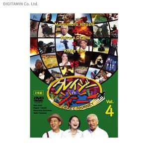 クレイジージャーニー vol.4 (DVD)◆クロネコDM便送料無料(ZB34440)|digitamin
