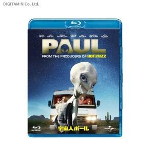 宇宙人ポール (Blu-ray)◆ネコポス送料無料(ZB35310)