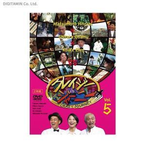 クレイジージャーニー vol.5 (DVD)◆クロネコDM便送料無料(ZB35955)|digitamin