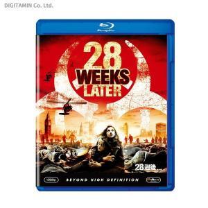 28週後… (Blu-ray)◆ネコポス送料無料(ZB35957)