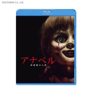 アナベル 死霊館の人形 (Blu-ray)◆ネコポス送料無料(ZB37400)