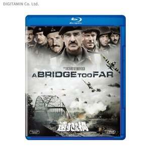 遠すぎた橋 / ロバート・レッドフォード / ジーン・ハックマン (Blu-ray)◆ネコポス送料無...