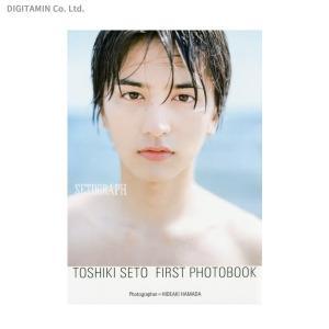 瀬戸利樹 ファースト写真集 SETOGRAPH (書籍)◆ク...