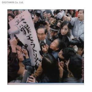 無罪モラトリアム 椎名林檎 (CD)◆ネコポス送料無料(ZB41317)