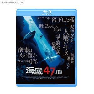 海底47m / クレア・ホルト (Blu-ray)◆ネコポス送料無料(ZB42048)