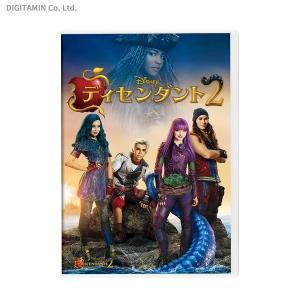 ディセンダント2 / ダヴ・キャメロン (DVD)◆ネコポス送料無料(ZB42830)|digitamin