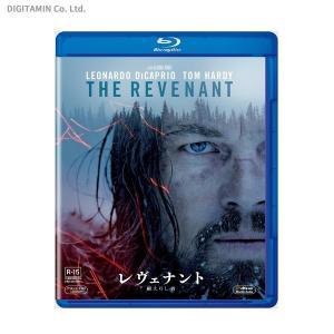 レヴェナント:蘇えりし者 / レオナルド・ディカプリオ (Blu-ray)◆ネコポス送料無料(ZB4...