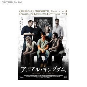 アニマル・キングダム (DVD)◆クロネコDM便送料無料(ZB44490) digitamin