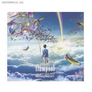 The Best 2008-2014 「MONUMENT」 / flumpool (CD)◆ネコポス...