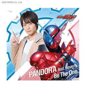 Be The One (DVD付) / PANDORA / 仮面ライダービルド (CDシングル/12cm)◆ネコポス送料無料(ZB45321) digitamin