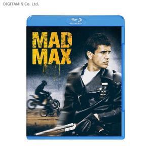 マッドマックス (初回生産限定スペシャル・パッケージ) (Blu-ray)◆ネコポス送料無料(ZB46596)|digitamin