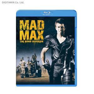 マッドマックス2 (初回生産限定スペシャル・パッケージ) (Blu-ray)◆ネコポス送料無料(ZB46597)|digitamin