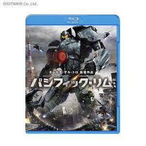 パシフィック・リム (Blu-ray)◆ネコポス送料無料(ZB47485)|digitamin