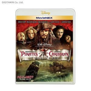 パイレーツ・オブ・カリビアン/ワールド・エンド MovieNEX / ジョニー・デップ (Blu-r...