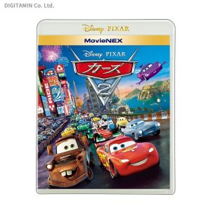 カーズ2 MovieNEX (Blu-ray)...の関連商品1