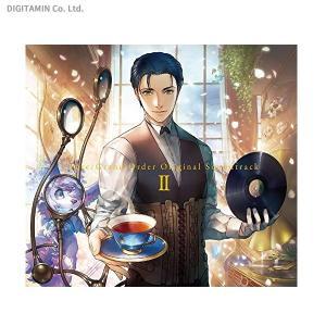 送料無料◆Fate/Grand Order Original Soundtrack II (CD)(ZB48497)|digitamin