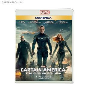 キャプテン・アメリカ/ウィンター・ソルジャー MovieNEX / クリス・エヴァンス (Blu-ray)◆ネコポス送料無料(ZB50713)|digitamin