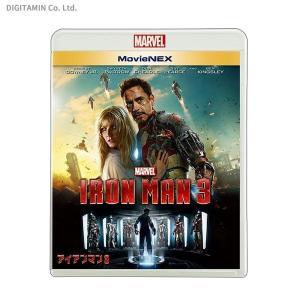 アイアンマン3 MovieNEX / ロバート・ダウニー・Jr. (Blu-ray)◆クロネコDM便送料無料(ZB50720)|digitamin