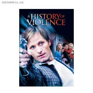 ヒストリー・オブ・バイオレンス / ヴィゴ・モーテンセン (DVD)◆ネコポス送料無料(ZB50916)|digitamin