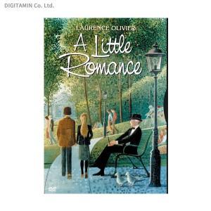 リトル・ロマンス (DVD)◆ネコポス送料無料(ZB51155)|digitamin