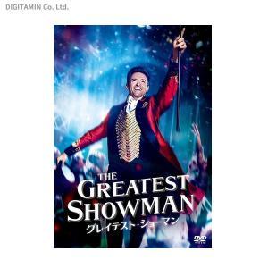 グレイテスト・ショーマン / ヒュー・ジャックマン (DVD)◆ネコポス送料無料(ZB51700)|digitamin