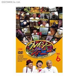 クレイジージャーニー vol.6 (DVD)◆クロネコDM便送料無料(ZB52318)|digitamin