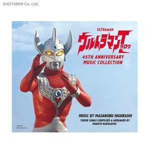 送料無料◆ウルトラマンタロウ 45TH ANNIVERSARY MUSIC COLLECTION (CD)(ZB52618)|digitamin