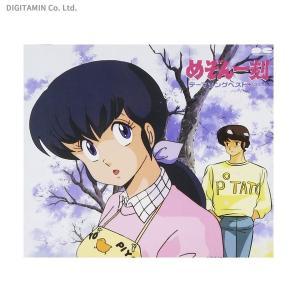 めぞん一刻 テーマソングベスト+ (CD)◆クロネコDM便送料無料(ZB52834)|digitamin