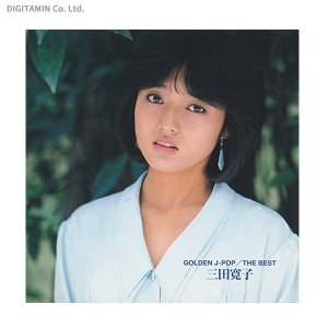 GOLDEN J-POP/THE BEST / 三田寛子 (CD)◆クロネコDM便送料無料(ZB52867)|digitamin